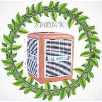 环保空调、风机与中央空调哪个更适合厂房