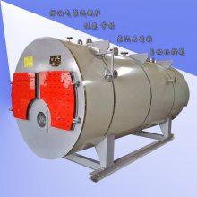 环保纺织纤维洗涤0.5吨天然气蒸汽锅炉室燃炉哪家好