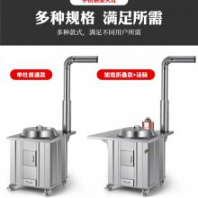 室内移动柴火灶-福州移动柴火灶-启航不锈钢制品