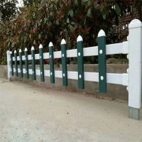 公路绿化带护栏 花池小栅栏 PVC社区护栏