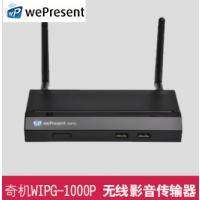 ���1000p ����ͶӰ����wePresent WiPG 1000p ����ʽ����Ͷ����Ͷ