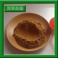 肉桂提取物10:1 肉桂提取物作用 肉桂提取物厂家