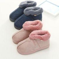 幸福玛丽儿童棉拖鞋冬季包跟宝宝拖鞋可爱男女小孩棉鞋防滑家居鞋