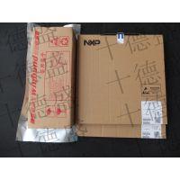 TXS0108ERGYR 配单物料 QFN 芯片 TI