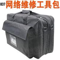 837网络维修工具包电脑维修加厚手提包防震防水透明卡袋定制订做
