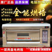 红菱XYF-1HP-N一层两盘电脑版 商用烤箱 电烤箱蛋糕披萨蛋挞烘炉