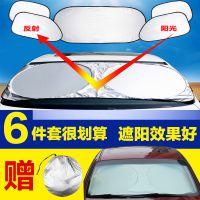 汽车用加厚遮阳挡涂银6件套装 车内饰防晒夏季吸盘隔热太阳遮阳板