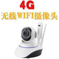 4G无线WIFI摄像头 4g无线远程视频监控摄像头 无线插卡监控摄像头