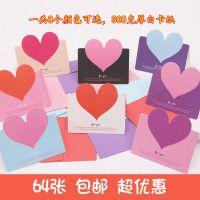 生日心愿写字小卡片硬纸带信封创意爱心形寄语祝贺中秋节空白贺卡