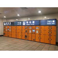 东莞中立直销智能收衣柜 智能共享书柜定制存包柜