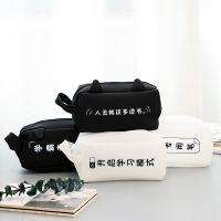 韩版新款创意学霸铅笔袋简约男女初中学生大容量小清新可爱文具盒