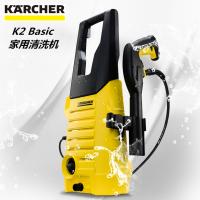 德国凯驰家用洗车机K2高压洗车水枪高压洗车机