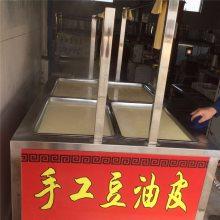 供应特色餐馆仿手工豆皮机 小型四六盒豆皮油皮机厂家直销