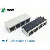 厂家供应1*4内置百兆变压器\滤波器RJ45连接器 100M屏蔽带灯 PCB插座