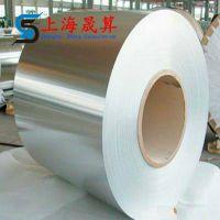晟算供应B10高弹性白铜棒 B10精密铜带 白铜价格