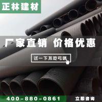 江苏hdpe实壁管 实壁管厂家型号齐全 hdpe增强结构壁管