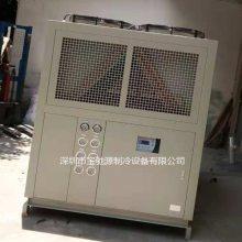 工业冷水机 工业冷水机生产厂家 工业冷水机设计 工业冷水机维修 风冷式工业冷水机 水冷式工业冷水机