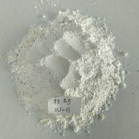 供应活性轻质碳酸钙 超细轻质碳酸钙 纳米碳酸钙 方解石粉