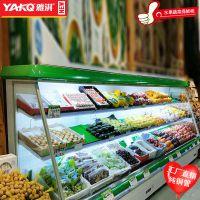 供应雅淇水果柜、超市保鲜冷柜、蔬菜冷藏展示柜