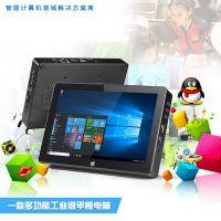 工厂直销高乐F3正版win10迷你pc 工控盒式平板电脑