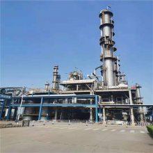 山东国标漂白水次氯酸钠生产厂家
