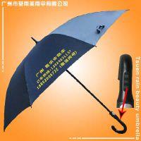 中山雨伞厂 生产-君乐安租车雨伞 中山荃雨美雨伞厂