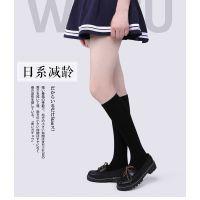 及膝袜薄款丝袜黑白jk天鹅绒中筒学生小腿袜女精装半截袜厂家批发