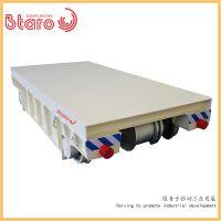 新品订购重型平板车50吨 湖北厂家用烤漆工艺电动物料周转车