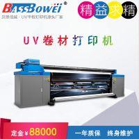 什么牌子UV打印机稳定