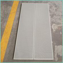 白色冲孔铝扣板 佛山厂家直销300*1200吸音隔热厨卫吊顶铝天花板
