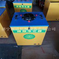 噪音低电动焊烟清理机 柜式烟雾收集吸尘器价格 废气净化器