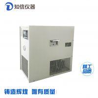 优质产品上海知信仪器冷却液低温循环机ZX-LSJ-600DA,实验室冷水机,低温封闭型冷水机