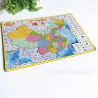 中国世界地图拼图 纸质磁性拼图厂家定制 儿童早教磁力拼图