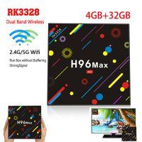 H96 Max H2网络机顶盒4G/32G 四核高清4K电视盒子 RK3328 安卓7.1
