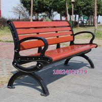 户外双人公园椅广场排椅不锈钢靠背长椅公园椅