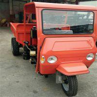 2吨工地专用运输车 农用短途运输自卸车 小空间好操作的工程三轮车