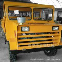 高性能简易棚柴油四不像 专业设计全新四不像 小型矿山专用自卸车