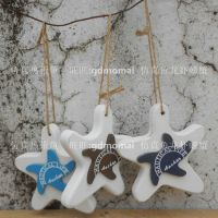 实木海星 地中海风格创意门帘壁挂装饰 木质小鱼海星墙壁挂件