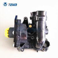 EA888水泵 大众奥迪节温器总成 汽车节温器 06H121026AB 曲阜天博TEMB