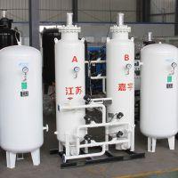 PSA制氮机厂家 JY/CMS氮气发生器小型制氮机 设备