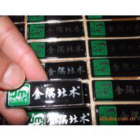 供应塑胶标牌 塑胶标签 塑料标贴