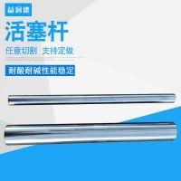 不锈钢 激光切割直线光轴 圆柱导轨导柱 线性导向光轴 活塞杆