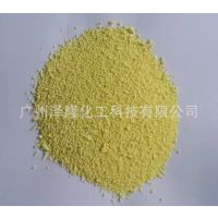 聚合氯化铝(aluminium polychlorid),30%高含量,可出口