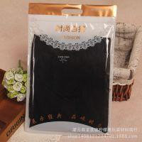 韩文服装包装袋一体裤衬衫T恤自封袋衣服内衣塑料袋批发透明袋