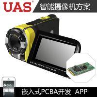 直销运动摄像机方案开发户外微型WiFi遥控迷你4k高清运动DV方案