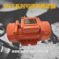 小型振动马达微型振动电机可调节振动器下料仓振动筛振动尺专用