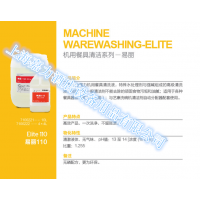 ECOLAB艺康 易丽110机用洗涤剂