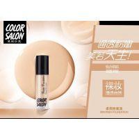 正品色彩沙龙专业彩妆柔亮粉底液粉底膏遮瑕保湿裸妆持久自然提亮