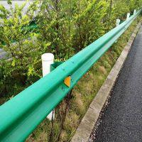 厂家供应热镀锌喷塑三波护栏板 公路防撞栏 道路波形钢护栏