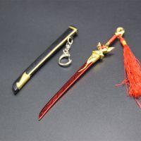 王者兵器兵器模型宫本武藏万象初新带鞘刀红色右手刀合金装备鞘刀